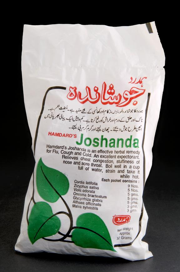 Joshanda A herbal remedy for cough, cold and flu. General view. Black background.