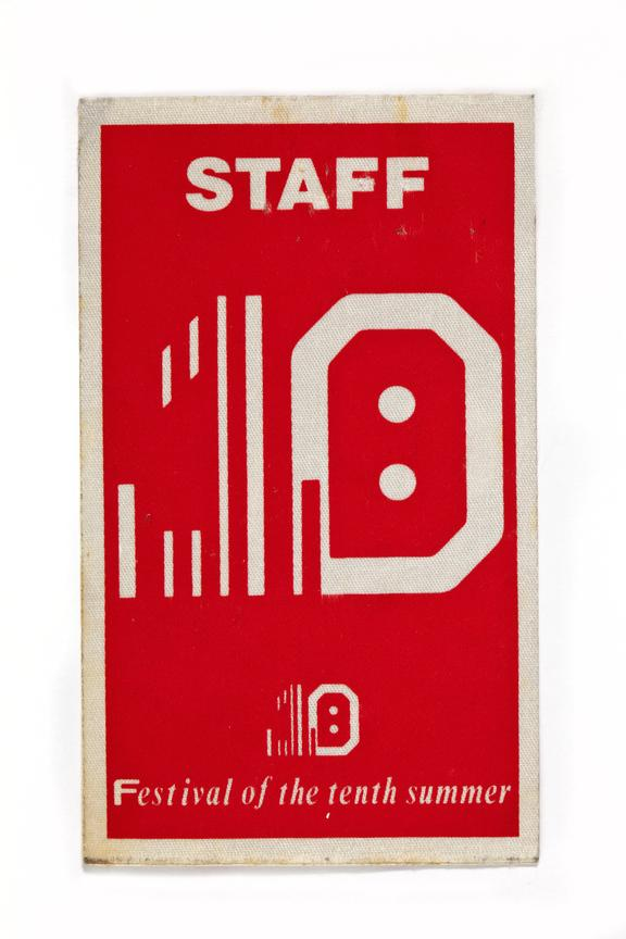 Backstage pass; Fac 151, the Festival of the Tenth Summer took place in July 1986 to celebrate the 10th Anniversary of