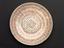 Porcelain bowl, with charm inscription, Islamic. Plan view. Dark grey background