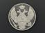 One out of Three Russian coins of platinum dated 1828, 1830 and 1831. 1) 12 rouble coin with the Romanov eagle on the
