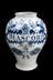 Drug jar, tin glazed earthenware, songbird motif, used for water rermander electuary, English, 1720-1780. Black