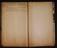 Midland Railway Officer James Gates Arrest Notebook.  Note Page.
