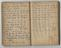 Small Notebook of officer James Gates, Midland Railway Police. Pgs. 55 & 56