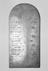 One printing plate for printing barometer instructions for James Watt, Glasgow. Part of Upwards of 6,600 objects, as