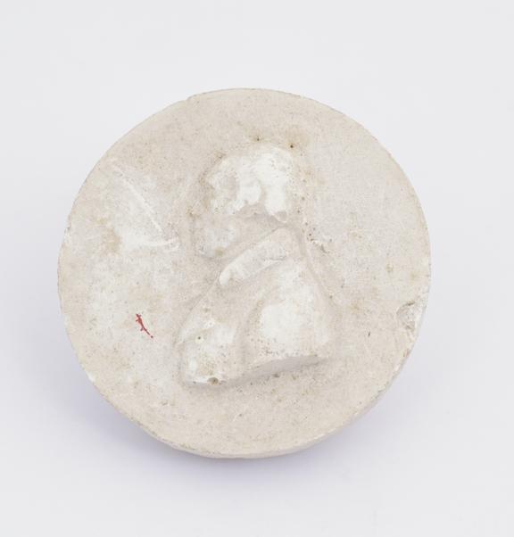 Plaster cast, 1 3/8 dia'