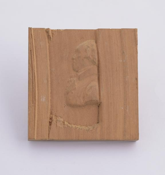 1 reproduction in boxwood, marked on back Scraping 1807 Spring' 1 1/2 Sq.'
