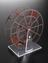 Model, scale 1:32, of a cycloidal paddle wheel, with divided floats, by Science Museum Workshops, c.1835.  Front 3/4