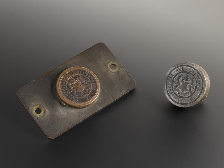 Seal and stamp Eastbourne Gas Company