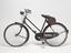 """Bicycle, 'Rudge', 21"""" lady's frame, 1956. Left hand side view on white background."""