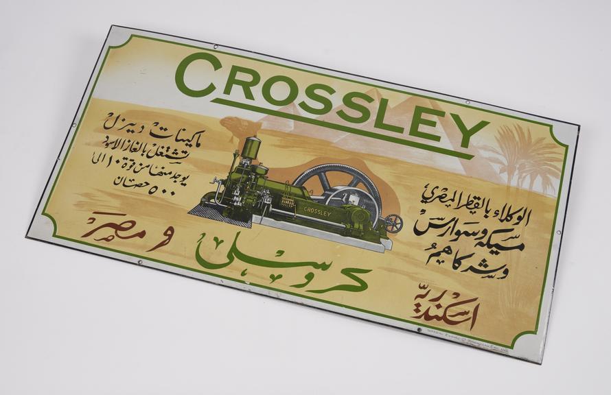 Metal advertisement for Crossley Engines, in Arabic.