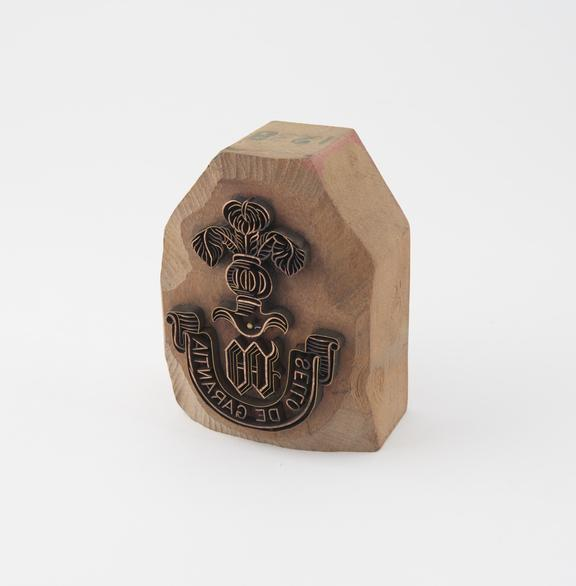 Bolt end stamp used by Stavert