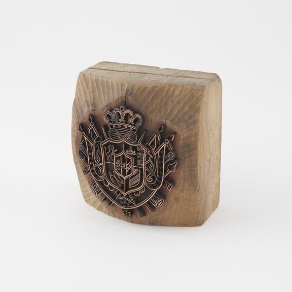 Bolt end stamp made bt Smith &