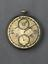 """Early balance spring watch by Thomas Tompion with """"Regulator"""" type dial, in silver case (1675-1679). Top view (face,"""